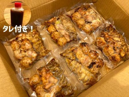 炭火やきとりにのみや特製やきとり丼の具  6食セット